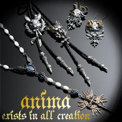 anima exists in all creation(アニマエグジスツインオールクリエイション)