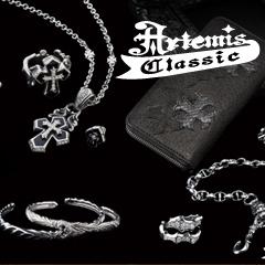 Artemis Classic(アルテミスクラシック)