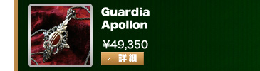 Guardia Apollon