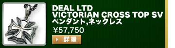 DEAL LTD VICTORIAN CROSS TOP SV ペンダント,ネックレス