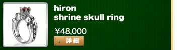 hiron shrine skull ring