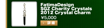 FatimaDesign SGZ Charity Crystals 2012 Crystal Charm