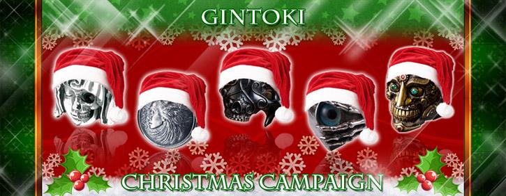 GINTOKI CHRISTMAS CAMPAIN