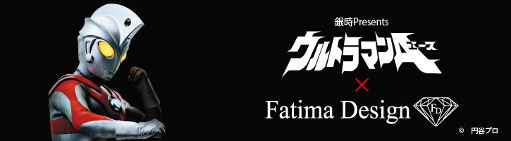 銀時Presents ウルトラマンエース×FatimaDesign ©円谷プロ