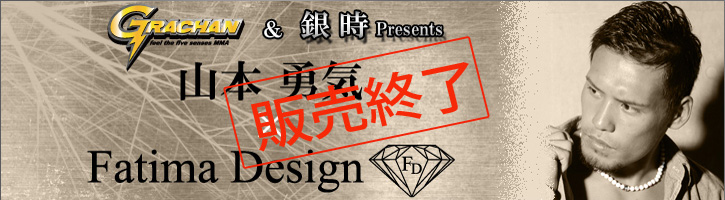 山本勇気 × FatimaDesign
