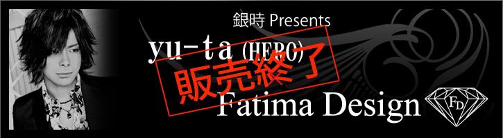 yu-ta × FatimaDesign