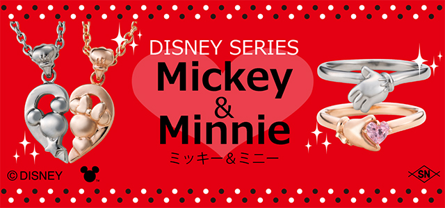 DISNEY SERIES Mickey&Minnie ミッキー&ミニー